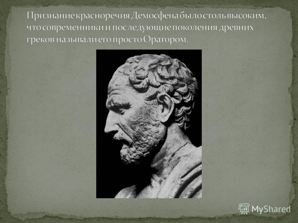 gladiator oyin mashinalari